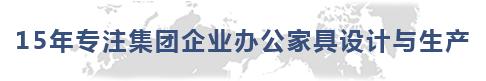 荣获第四届中国电子商务十大牛商称号