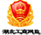 武汉亚博体育appios亚博体育app官方下载有限公司