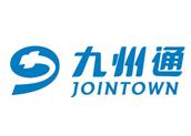 【500强】湖北省九州通慧眼钟情亚博体育appios员工宿舍床