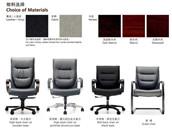 办公椅厂家分享如何选风水宝座 办公座椅