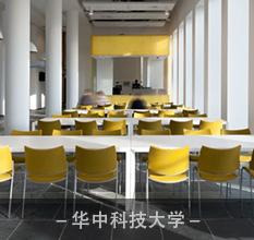 华中科技大学:图书馆系统解决方案 至正在进行的青春