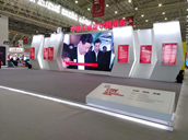 【小美参展】首届中国工业设计展览会圆满结束!