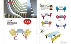 快餐桌椅MG-KC01