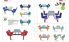 快餐桌椅MG-KC02