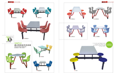 快餐桌椅MG-KC03