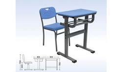 学校课桌椅MG-KZ15
