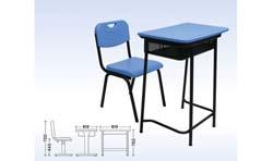 学校课桌椅MG-KZ17