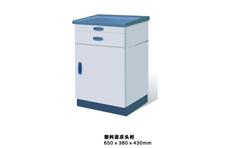 医用床头柜MG-CTG01