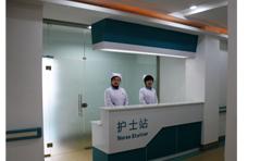 医用护士站MG-HSZ02